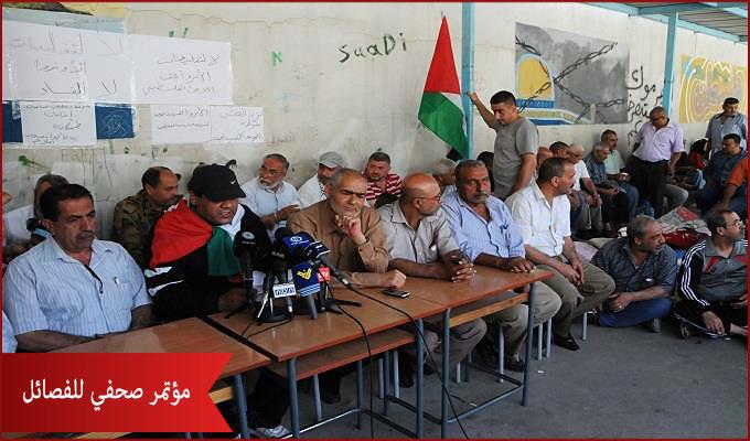 مؤتمر صحفي في مدرسة التركيب للفصائل الفلسطينية في مخيم البداوي