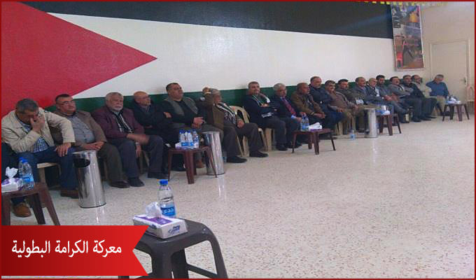 مهرجان جماهيري في مخيم البداوي لذكرى معركة الكرامة البطولية