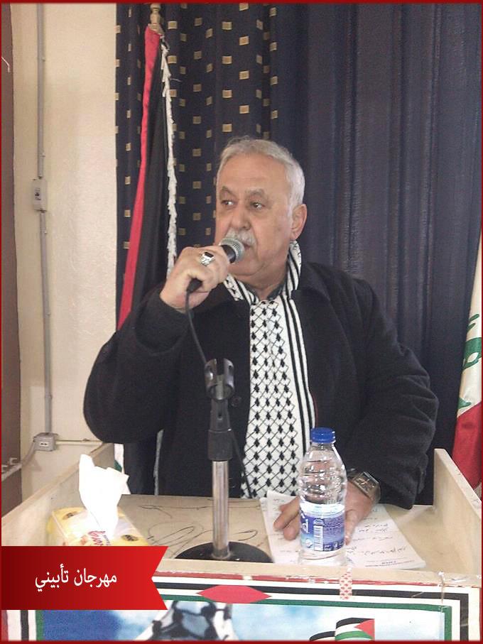 مهرجان تأبيني للشهيد الحاج عبد العزيز الظاهر ابو موسى في مخيم البداوي