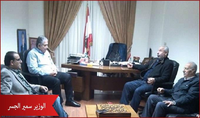 حركة فتح تلتقي بمعالي الوزير سمير الجسر في الشمال