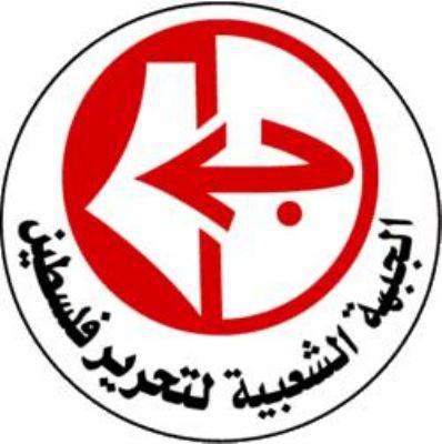 الجبهة الشعبية تنعي رفيقها المناضل رمضان ساق الله - ابو عيد