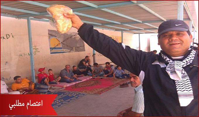 النازحون من مخيمات سوريا يقيمون اعتصام مطلبي في مخيم البداوي