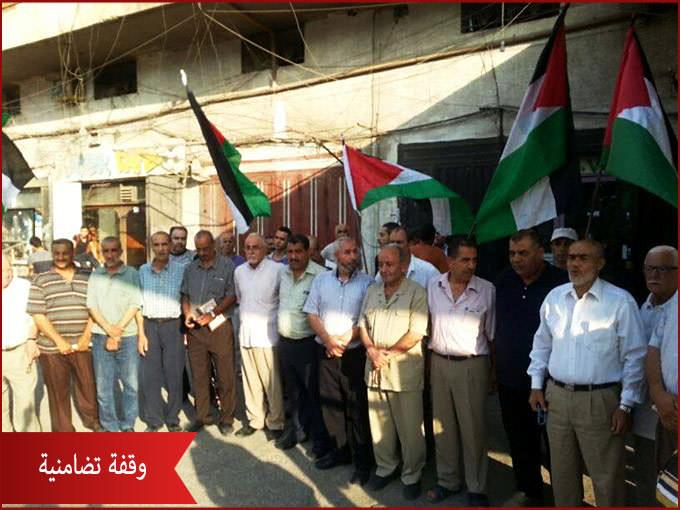 وقفة تضامنية في مخيم البداوي استنكارًا للإجرام الصهيوني بحق ابناء شعبنا