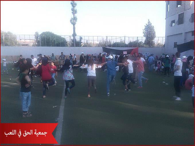 جمعية الحق في اللعب تُحيي يوم اللاجئ بيوم مفتوح في البداوي