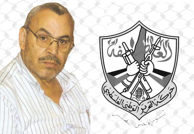 حركة فتح تشيّع أحد قادتها في بيروت المناضل أبو المكارم