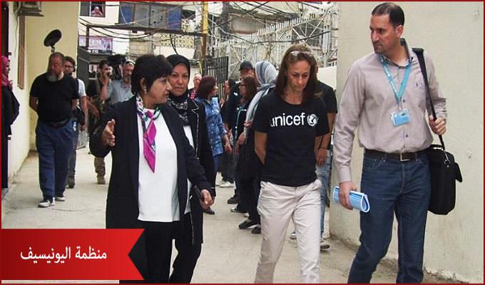 وفد من منظمة اليونيسيف يزور مخيم عين الحلوة