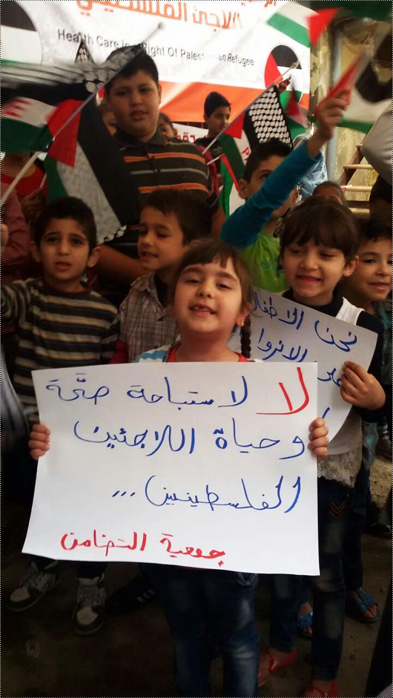 اعتصام طلابي في مخيم  شاتيلا احتجَاجاً على اجراءات الأونروا التعسفية