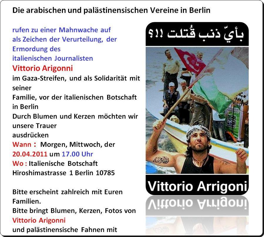 دعوة عامة لوقفة استنكار بقتل المتضامن الإيطالي فيتوريو أريغوني