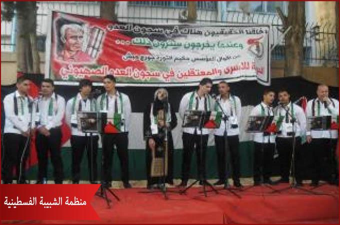 احتفال تضامني مع الأسرى في مخيم البداوي