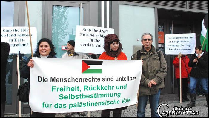 وقفة إحتجاج ضد إنعقاد المؤتمر الإسرائيلي الثالث في برلين