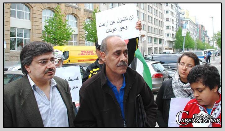 وقفة إحتجاج أمام بعثة جامعة الدول العربية في برلين