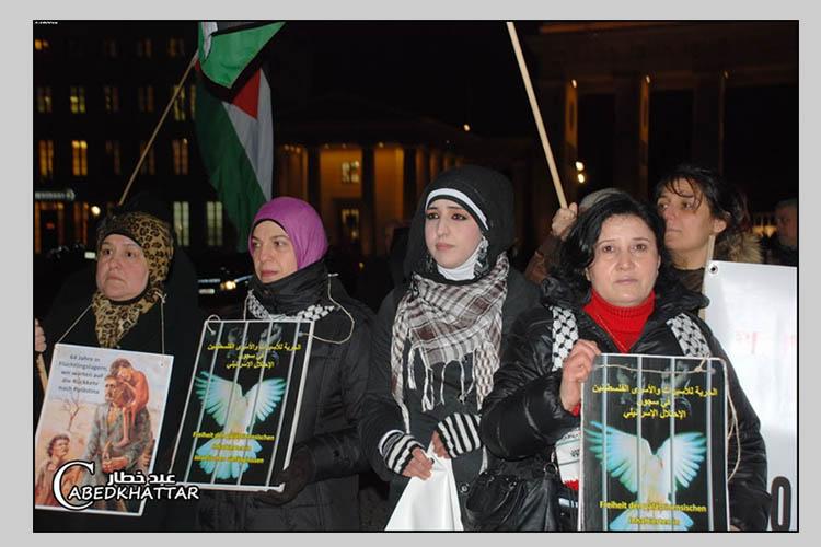 وقفة تضامن في برلين مع الأسرى الفلسطينيين في السجون الصهيونية