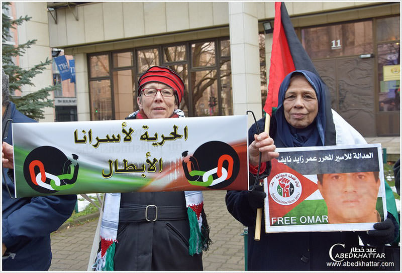 وقفة تضامنية تَضامنًا مع عمر زايد النايف امام سفارة بلغاريا في برلين