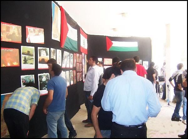 معرضاً للصور في الجامعة اللبنانية في الذكرى 62 للنكبة