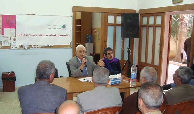 مركز التنمية الانسانية ينظم ندوة حوارية في مخيم عين الحلوة