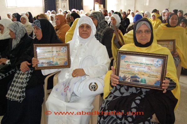 الهيئة الاسلامية تكرم حجاج بيت الله الحرام في مخيم البداوي