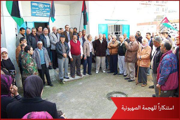 اعتصام في مخيم البداوي استنكاراً للهجمة الصهيونية على المقدسات الفلسطينية
