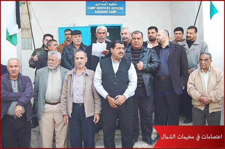 اعتصامات في مخيمات الشمال استنكاراً للهجمة على المقدسات الفلسطينية