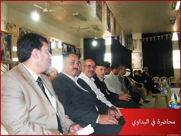 محاضرة للاستاذ عبد الرحمن راشد في مخيم البداوي
