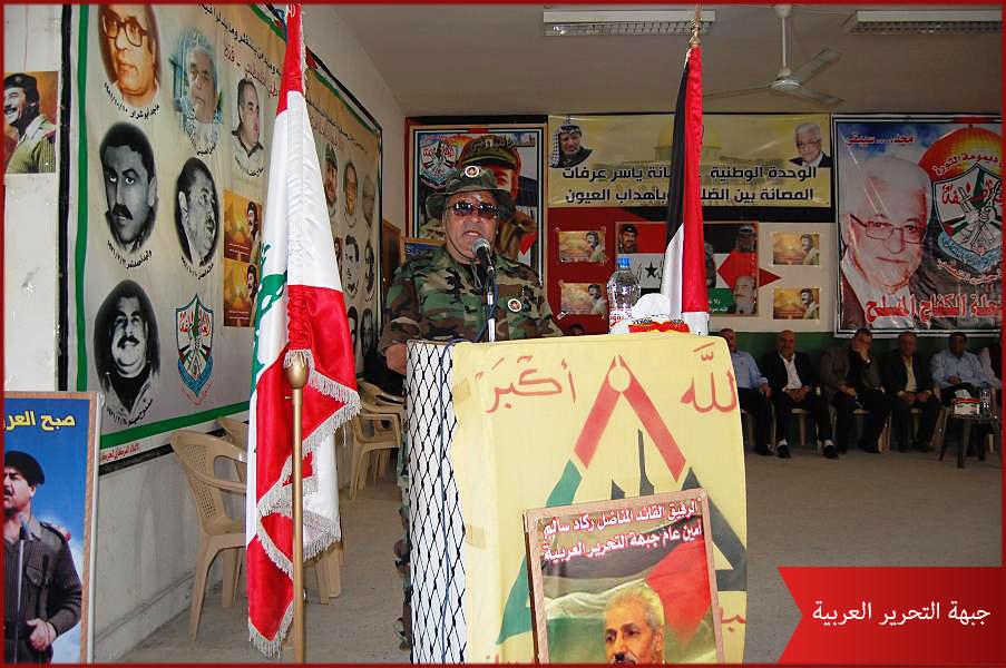 انطلاقة جبهة التحرير العربية الثانية والاربعين في مخيم البداوي