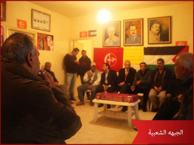 الجبهه الشعبيه تكرم الاعلاميين الفلسطينين واللبنانيين بمناسبة انطلاقتها الـ 43