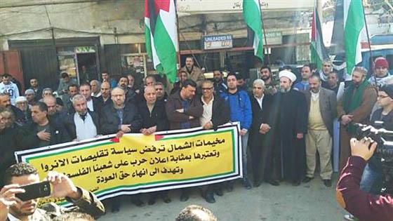 إعتصام في البداوي رفضاً لتقليص خدمات الأونروا