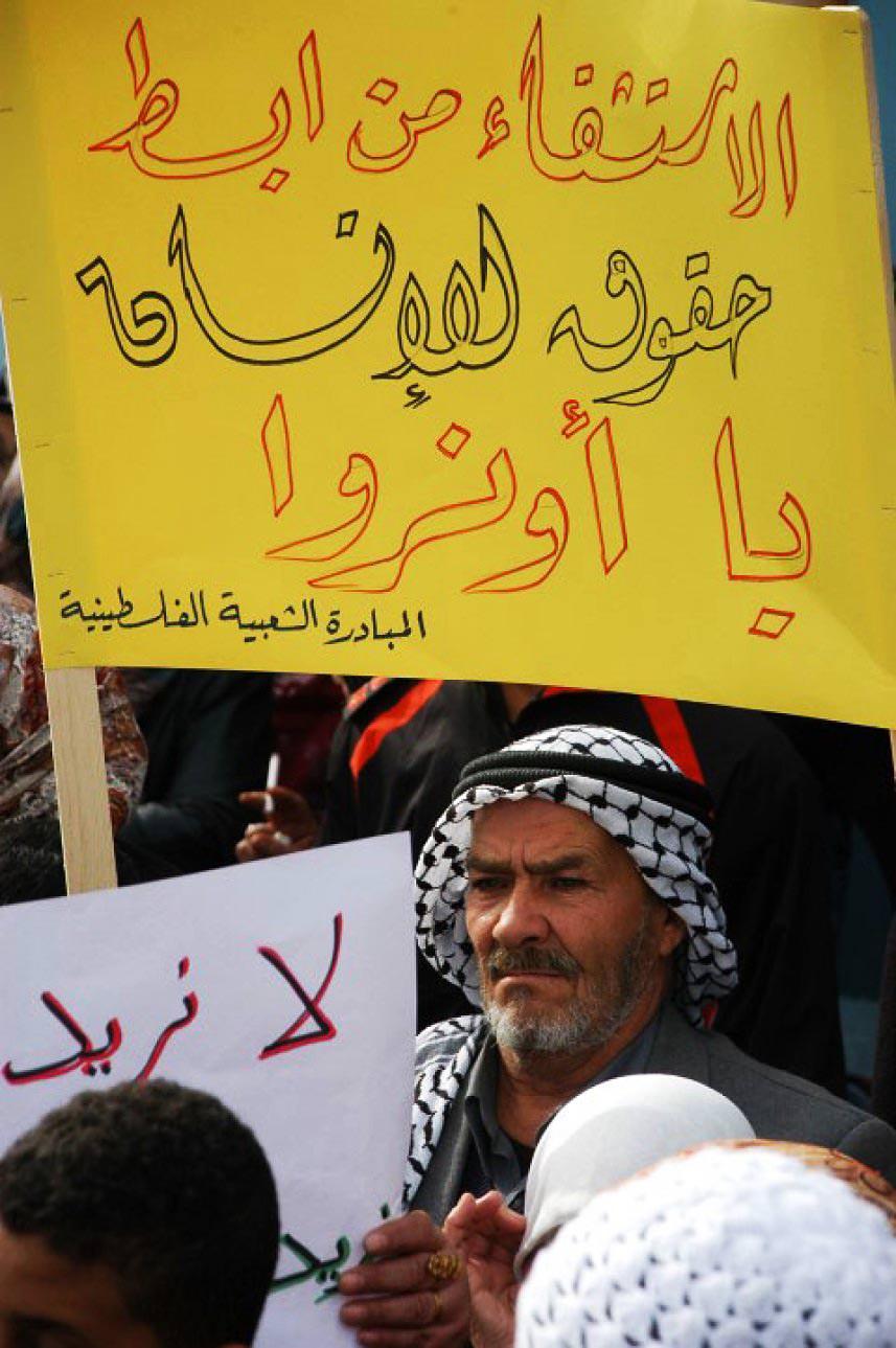 القيادة السياسية || لترشيد التحركات الاحتجاجية انسجاما مع مسار حوار الأونروا