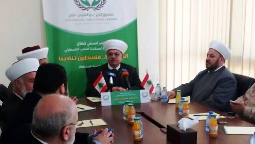 دار الفتوى اطلقت الحملة الوطنية لمساندة الشعب الفلسطيني