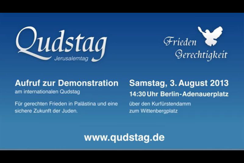 دعوة عامة لمظاهرة بمناسبة يوم القدس في برلين