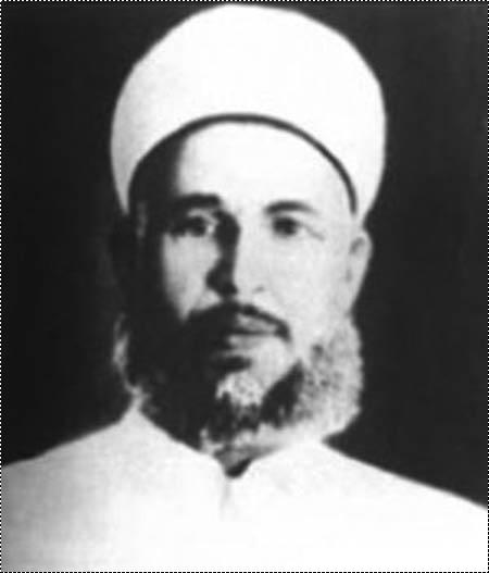 الشيخ المجاهد عز الدين القسام