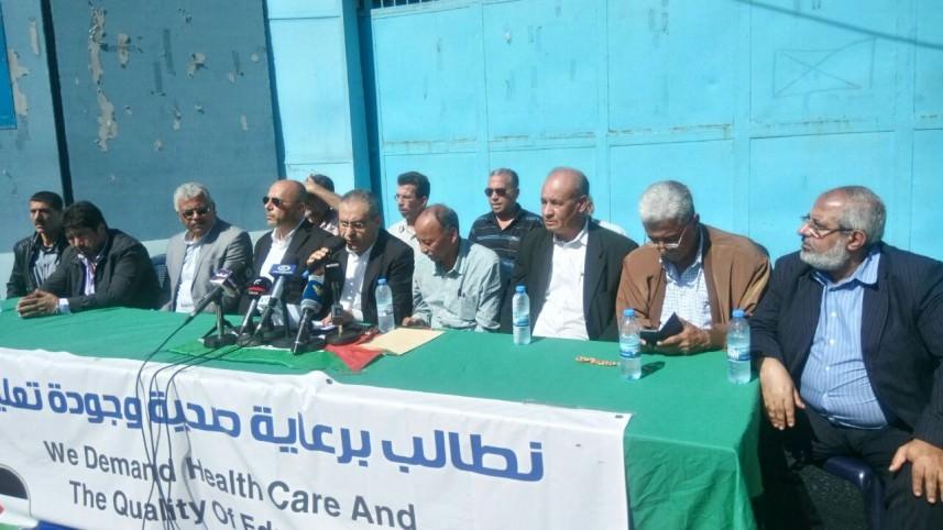 قطاع المعلمين || نرفض استهداف الأونروا لاحتياجات الفلسطينيين المعيشية
