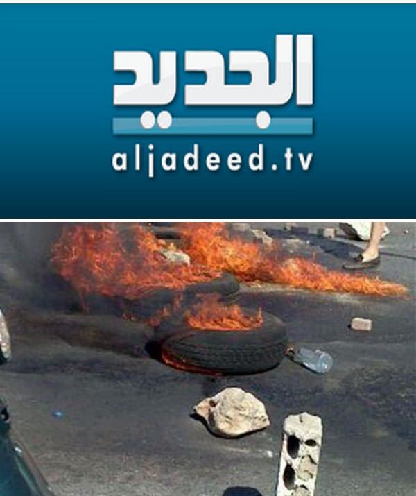 فلسطينيون قطعوا طريق البداوي احتجاجا على ما بثته قناة الجديد