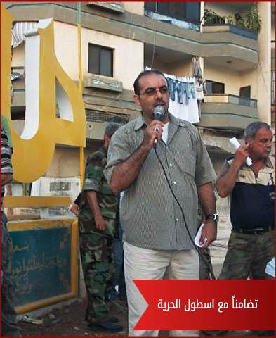 مظاهرة حاشدة في البداوي تضامناً مع اسطول الحرية
