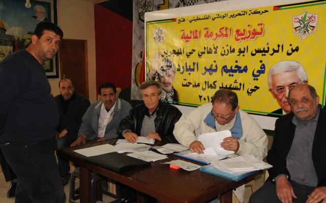 مكرمة مالية من الرئيس أبو مازن لأهالي حي المهجّرين في نهر البارد