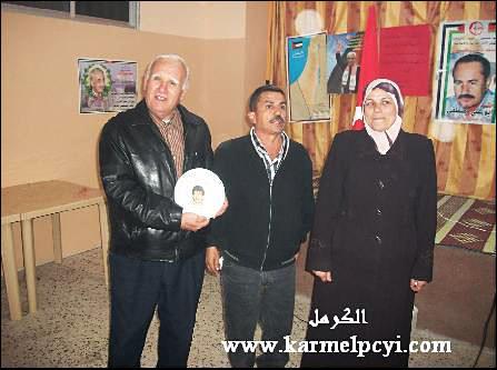 سهرة في مخيم البداوي بمناسبة انطلاقة الجبهة الشعبية الثانية والاربعين