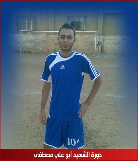 فوز نادي الأهلي على نادي الخليل || مخيم البداوي