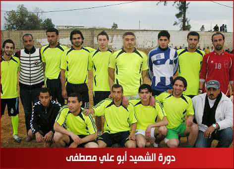 خسارة كبيرة لنادي النضال أمام نادي الضفة || مخيم البداوي