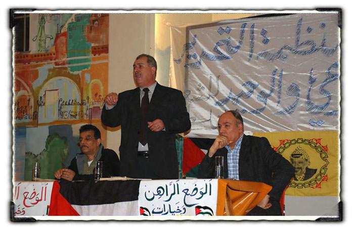محاضرة سياسية بدعوة الأخ محمد بركة في برلين