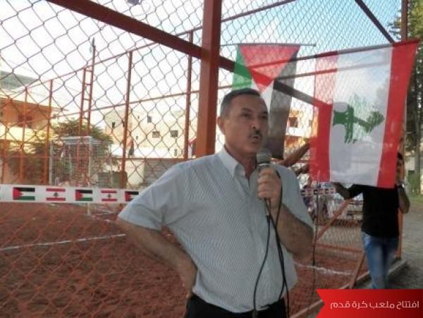 افتتاح ملعب كرة قدم في مخيم البص