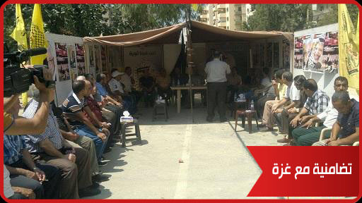 خيمة اعتصام تضامنية مع غزة في مخيم البداوي