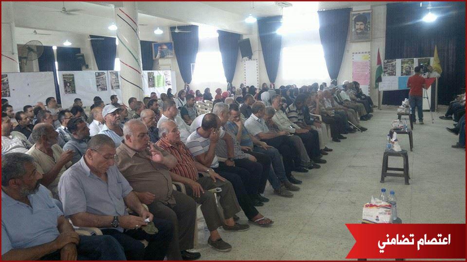 اعتصام في مخيم البداوي تضامني مع الاسرى في سجون الاحتلال