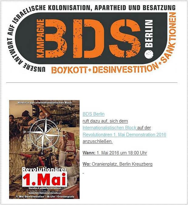 دعوة من منظمة [ bds ] في عيد العمال للمشاركة في مظاهرة الأول من ايار