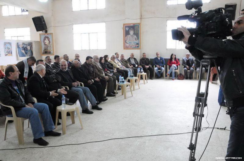 حركة فتح في حفل تكريمي للإعلاميين في منطقة الشمال تقديراً لجهودهم