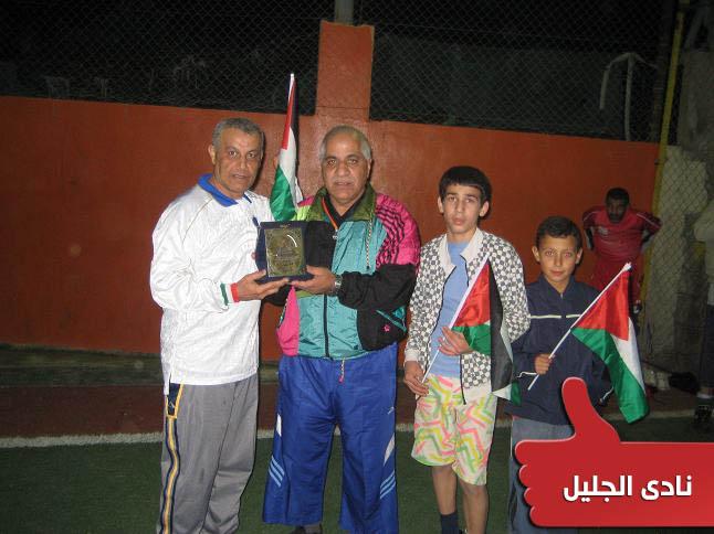 نادى الجليل يكرم لاعبى القدامى فى ذكرى انطلاقة الثورة الفلسطينية