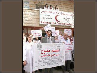 اعتصام جماهيرى حاشد امام مستشفى حيفا فى مخيم برج الراجنه