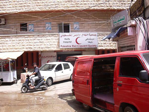 الواقع الصحي في المخيمات الفلسطينية يدق ناقوس الخطر
