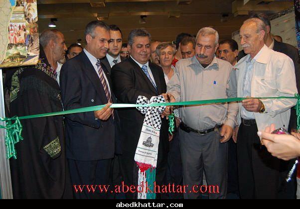 افتتاح جناح دولة فلسطين في معرض الكتاب 36