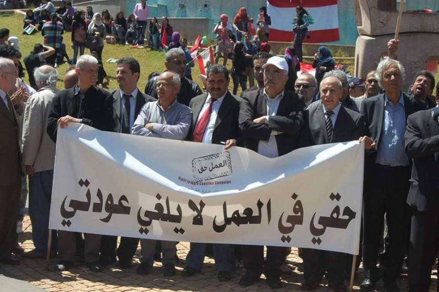 حملة حق العمل للفلسطينيين .. إرفعوا الحصار عن حق اللاجئين بالعمل