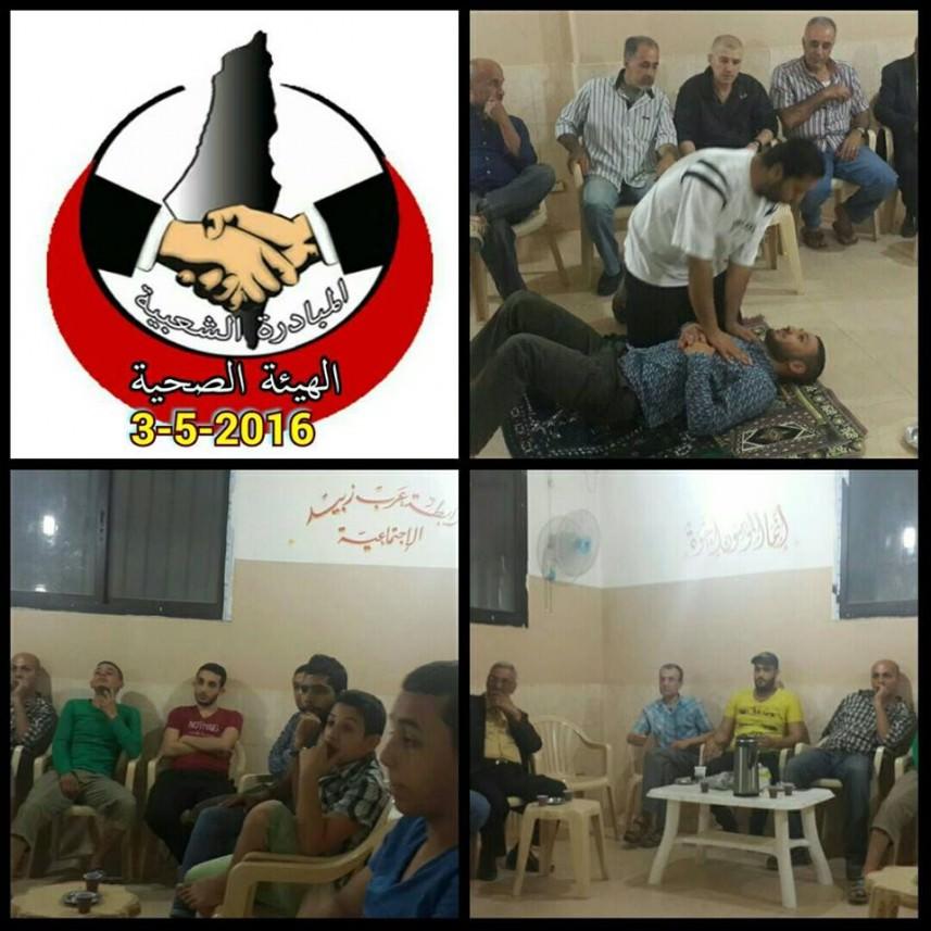 برنامج تدريبي على الإسعاف والإخلاء في مخيم عين الحلوة
