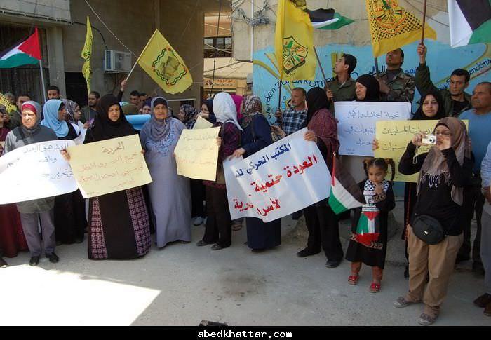 حركة فتح في الشمال تحيي يوم الاسير أمام مقر مدير مخيم البداوي